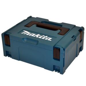 Makita-DHP459RMJ-Akku-Schlagbohrschrauber-Koffer